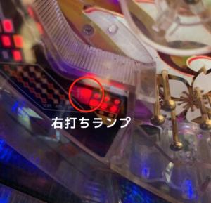 【Pバジリスク~甲賀忍法帖~2】ハイエナ情報(遊タイム・やめ時・朝イチ・右打ちランプ)